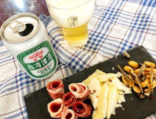 網購美食|慢慢弄乳酪+西班牙伊比利黑豬火腿切片|媒體人轉行做的乳酪一吃驚艷!!根本是「乳酪界的勞斯萊斯」@我是摸摸@