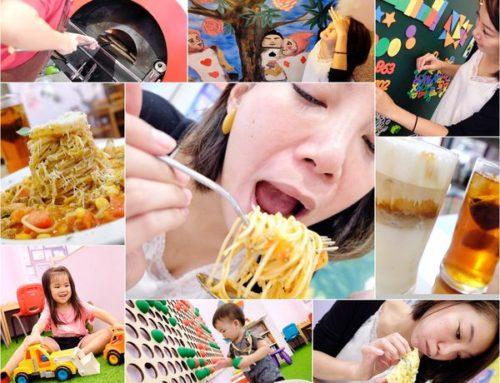 蘆洲親子餐廳 拍拍手披薩咖啡 爐烤披薩配料毫不手軟、自製醬料征服挑嘴的孩子,還有多到玩不膩的遊戲小配件?編輯的日常