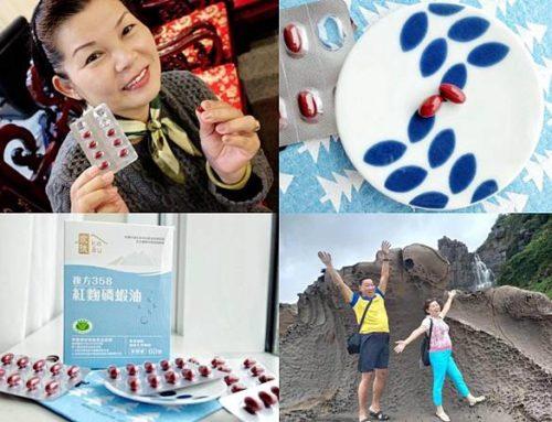 身體保養|家後_複方358紅麴磷蝦油|國家調節血脂認證的南極磷蝦油,通過人體實驗8週有效,降低膽固醇 降血脂保健食品這樣吃