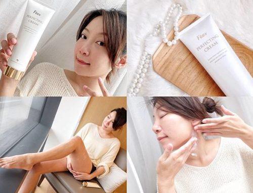 Fées法緻撫紋美體霜|比電波拉皮還有用?法國美妝奧斯卡獎評價爆紅款最佳美體保養霜/敏弱肌/孕婦/全膚質適用